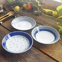 和食器 美濃焼 SOU カレー&パスタ トリオ カフェ おうち ごはん 食器 うつわ 日本製 おしゃれ ギフト プレゼント 母の日 父の日 誕生日