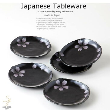 和食器 美濃焼 5個セット 黒桜小皿 豆皿 カフェ おうち ごはん 食器 うつわ 日本製 おしゃれ ギフト プレゼント 母の日 父の日 誕生日
