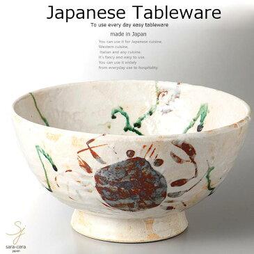 和食器 ヘルシー和食サラダ 志野オリベカニ大鉢 27×14.5 おうち うつわ カフェ 食器 陶器 日本製 美濃焼 ボウル インスタ映え