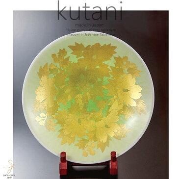 九谷焼 15号飾プレート 皿 釉裏金彩芙蓉文 和食器 日本製 ギフト おうち ごはん うつわ 陶器