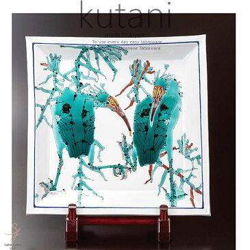 九谷焼 15号飾プレート 皿 とき相対大角絵プレート 皿 和食器 日本製 ギフト おうち ごはん うつわ 陶器