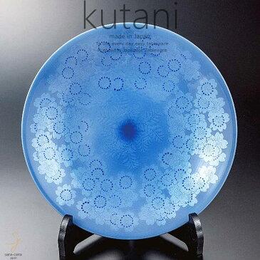 九谷焼 12号飾プレート 皿 淡青釉裏銀彩桜文 和食器 日本製 ギフト おうち ごはん うつわ 陶器