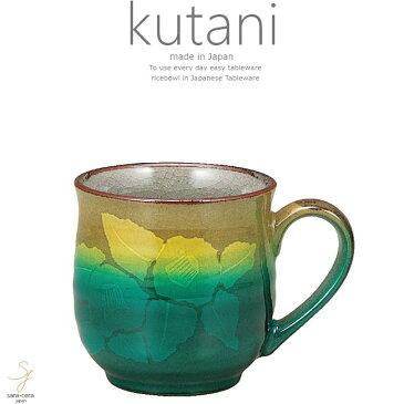 九谷焼 マグカップ コーヒー 紅茶 カフェ 銀山茶花 和食器 日本製 ギフト おうち ごはん うつわ 陶器