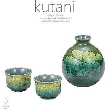 九谷焼 晩酌セット 酒器 銀山茶花 和食器 日本製 ギフト おうち ごはん うつわ 陶器
