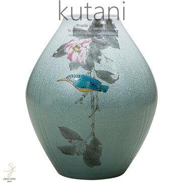 九谷焼 8.5号華器 椿に翡翠 和食器 日本製 ギフト おうち ごはん うつわ 陶器
