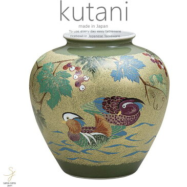 九谷焼 8号花瓶 おしどり 和食器 日本製 ギフト おうち ごはん うつわ 陶器
