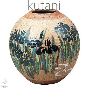 九谷焼 9.5号花瓶 燕子花 和食器 日本製 ギフト おうち ごはん うつわ 陶器