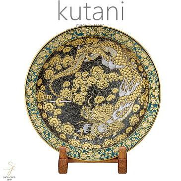 九谷焼 13.5号飾プレート 皿 本金青盛龍図 和食器 日本製 ギフト おうち ごはん うつわ 陶器