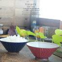 和食器 波佐見焼 2個セット 色釉十草 ご飯茶碗 飯碗 赤 青 おうち ごはん うつわ 陶器 日本製 カフェ 食器