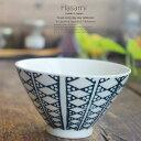 和食器 波佐見焼 ホワイトダイヤ ご飯茶碗 飯碗 大 黒 おうち ごはん うつわ 陶器 日本製 カフェ 食器