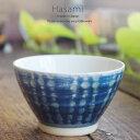 和食器 波佐見焼 粉引きしずく ご飯茶碗 飯碗 青 おうち ごはん うつわ 陶器 日本製 カフェ 食器