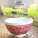 和食器 波佐見焼 どびカンナ ご飯茶碗 飯碗 赤 おうち ごはん うつわ 陶器 日本製 カフェ 食器