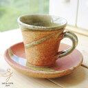 和食器 松助窯 珈琲カップソーサー 灰釉ビードロウェーブコーヒー紅茶カフェオレミルクココアカフェ陶器おうち ごはん うつわ 美濃焼 日本製 手づくり