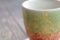 波佐見焼 フラワーアラベスク 湯呑 湯飲み(赤レッド&緑グリーン)