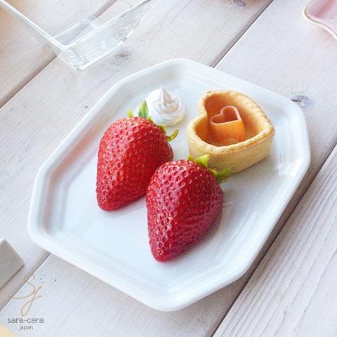 白い食器 ホワイト トリュフチョコチーズトレー フリートレー (Lサイズ)