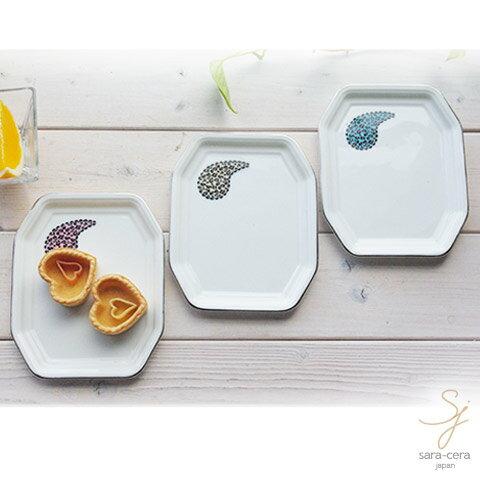 3枚セット 白い食器 ホワイト トリュフチョコチーズトレー フリートレー (Lサイズ) (プラチナライン・ティアドロップ ピンク,トルコブルー青,イエロー黄色)レオパード柄