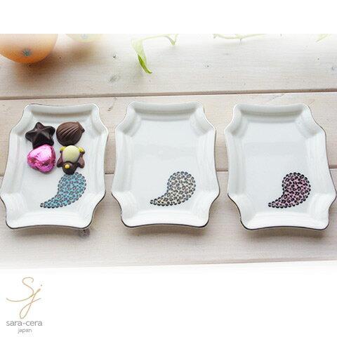 3枚セット 白い食器 ホワイト トリュフチョコチーズトレー フリートレー (Sサイズ) (プラチナライン・ティアドロップ ピンク,トルコブルー青,イエロー黄色)レオパード柄