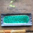 簡単イタリアン!真鯛のフレッシュカルパッチョ さんま皿 焼き物 長角皿 28.5cm(深海 グリーン緑釉)