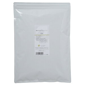 国産の難消化性デキストリン500g(水溶性食物繊維)【6gぴったり、計量スプーン付き】