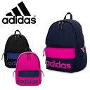 アディダス adidas リュックサック 54178 【 リノア 】【 メンズ レディース デイパック リュック 】【 通学 高校生 スクールバッグ】【即日発送】