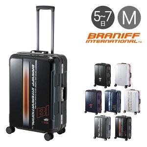 ブラニフ スーツケース 4輪 当社限定カラー 62L 61cm 5.0kg 787-61 軽量 ハード フレーム BRANIFF INTERNATIONAL 静音 TSAロック搭載 HINOMOTO おしゃれ キャリーバッグ キャリーケース[即日発送]