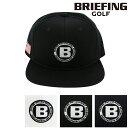 ブリーフィングゴルフキャップサイズ調整可能メンズBRG191M33BRIEFINGMENSFLATVISORCAP帽子[PO10][bef]