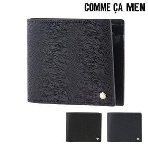 コムサメン 二つ折り財布 カヴィアド メンズ6856 COMME CA MEN | 牛革 本革 レザー[PO5][bef]