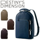 �ǥ��ƥ��ˡ����ǥ���󥷥��DESTINY'SDIMENSION���å�203693��SaintTropez����ȥ��INTERNATIONALTRAVELERSCOLLECTION��