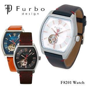 フルボデザイン腕時計F8201【メンズ自動巻きレザーベルト】