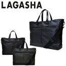ラガシャLAGASHAトートバッグ7229Uplightアップライト【ビジネスバッグブリーフケースショルダーバッグ2way日本製メンズ軽量撥水B4】