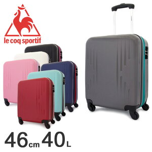 ルコック スーツケース ココキャリー 機内持ち込み 40L/47L 46cm 3.2kg 36937 軽量 拡張 ハード ファスナー TSAロック搭載 ルコックスポルティフ [PO10][bef]