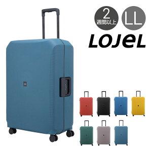 ロジェール スーツケース 112L 70cm Voja VOJA-L  ハード ? LOJEL ? TSAロック搭載 キャリーバッグ キャリーケース [PO10][即日発送]