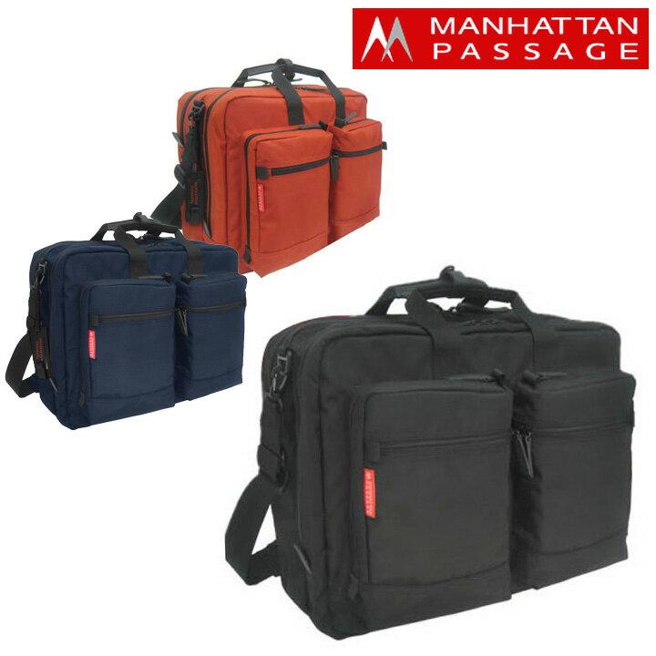 in stock 579fa f4248 MANHATTAN PASSAGE マンハッタンパッセージ ブリーフケース ビジネス バッグ 送料無料!    マンハッタンパッセージ ブリーフケース  7003 デザインソリューション ...