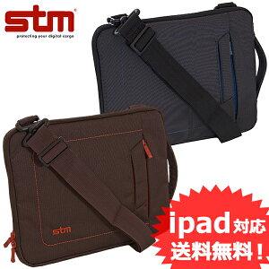 stm ipadケース バッグ 送料無料STM 2way ipad ケース ショルダーバッグ dp-2139 【 JACKET 】...