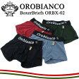 オロビアンコ ボクサーパンツ ORBX-02 【 OROBIANCO 】【 インナー アンダーウェア ブリーフ 下着 】【即日発送】