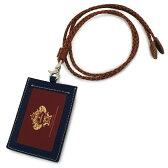 オロビアンコ IDケース ORID-003 BL ブルー 【 カードケース パスケース 】【 OROBIANCO 】【即日発送】