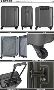 シフレSifflerスーツケースZER2008-66ZEROGRA66cm【ゼログラ】【軽量キャリーケースTSAロック搭載】【1年保証】