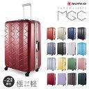 サンコー SUNCO スーツケース MGC1-69 69cm 【 SUPER LIGHTS MGC 】【 軽量 キャリーケース キャリーバッグ TSAロック搭載 】【即日発送】