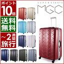 サンコー スーツケース MGC1-69 69cm 【 SUPER LIGHTS MGC 】【 軽量 キャリーケース キャリーバッグ TSAロック搭載 】【即日発送】