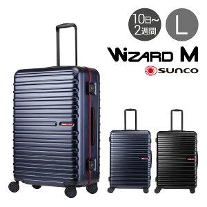 サンコー スーツケース 85L 69cm 5.6kg ハード フレーム ウィザードM WIZM-69 SUNCO ? キャリーケース 軽量 TSAロック搭載 HINOMOTO[PO10][bef][即日発送]