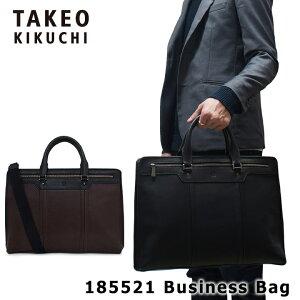 タケオキクチ ビジネスバッグ 185521 【 ジゼルレザー2 】 【 A4 ブリーフケース …