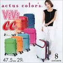 アクタスカラーズactuscolor'sスーツケース7077047.5cm【機内持ち込み可能】【即日発送】