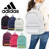 アディダス adidas リュック 46833 【 ショーン 】【 デイパック 】 【 リュックサック 】 【即日発送】