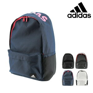 アディダス リュック 23L メンズ レディース adidas-55851 adidas | リュックサック デイパック B4 通学 スクールバッグ 部活[PO10][bef]