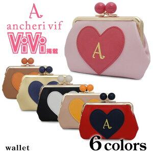 アンシェリヴィフancherivif財布vif104【二つ折りコインケースがま口レディース】