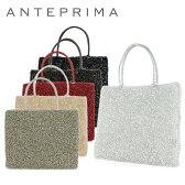 アンテプリマ ANTEPRIMA ワイヤーバッグ スクエア BGS 047 057 【 スタンダード ハンドバッグ 】