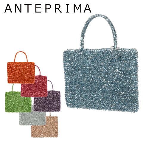 アンテプリマ ハンドバッグ BGS046057 ANTEPRIMA スクエアバッグ ミニ レディース[bef]