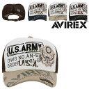 アヴィレックス メッシュキャップ サイズ調整可能 帽子 17892800 AVIREX | メンズ レディース フリーサイズ[bef][即日発送]