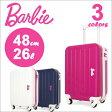 バービー Barbie スーツケース 06091 48cm ノラTR 【 ジッパータイプ キャリーケース ハードキャリー 機内持ち込み可 レディース 】