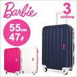 バービー Barbie スーツケース 06092 55cm ノラTR 【 ジッパータイプ キャリーケース ハードキャリー レディース 】